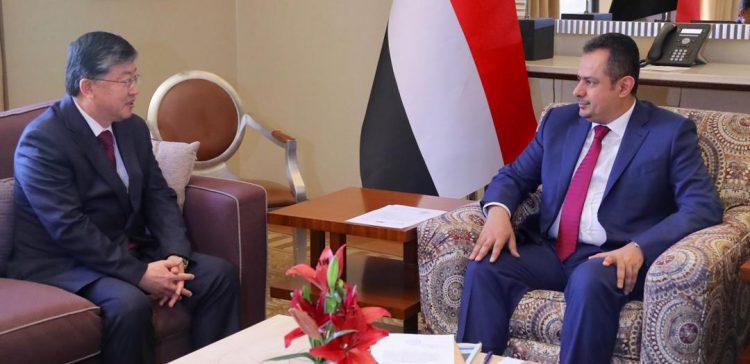 PM receives South Korea Ambassador to Yemen