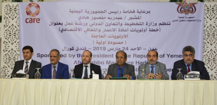 Reconstruction's economic recovery priorities discussed in workshop in Aden