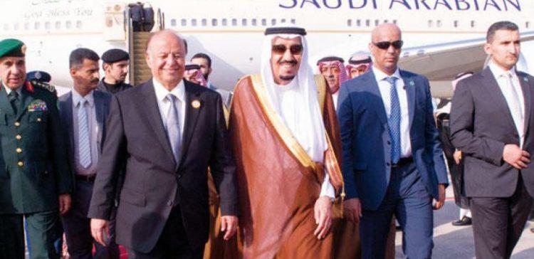 Yemen.. The forth anniversary of war: Curbing Iran is the key