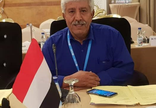 Yemen participates in 4th International Ministerial Summit on Patients' Safety