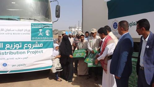 KSrelief launches meat distribution project in Marib