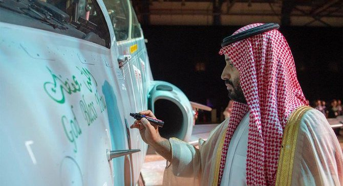 Saudi Arabia launches first locally assembled Hawk jet training aircraft
