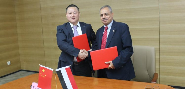 MOU on Socotra Power signed