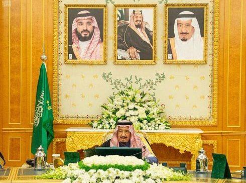 Saudi Cabinet hails resumption of Yemeni parliament 's sessions