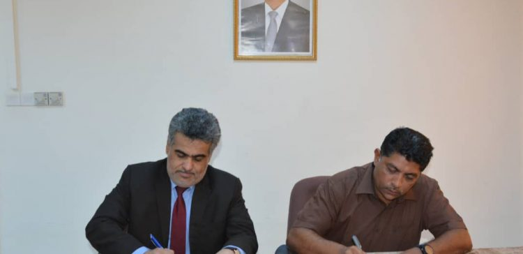 Planning Ministry signs agreement on health care with French org.