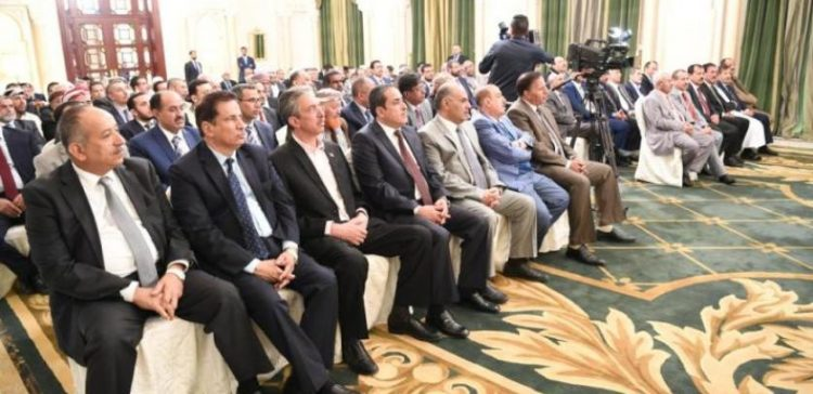 Yemen Parliament.. Hope and Future