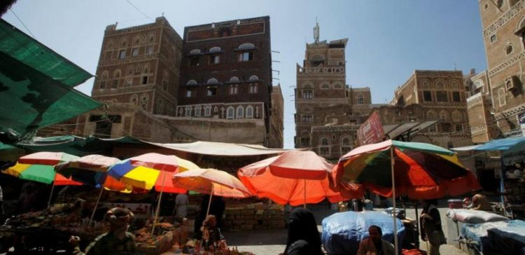 Houthis continue oppression street vendors