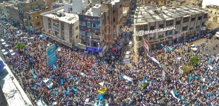 Big rally in Taiz supporting legality, calling for liberation
