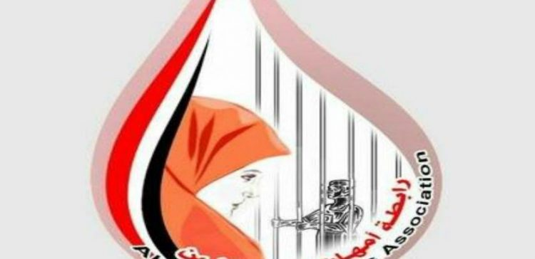 AMA calls on forming legal alliance to release abductees in Houthi-run jails