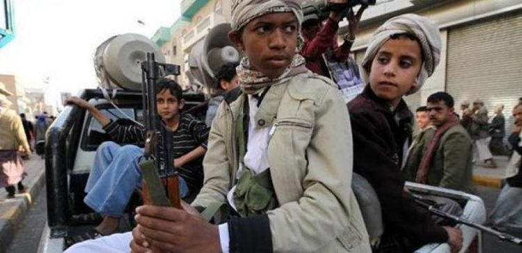Houthi rebels set up ideological and sectarian training centers for recruited children