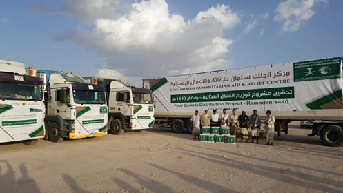 KSrelief Center launches food baskets distribution to 16000 families