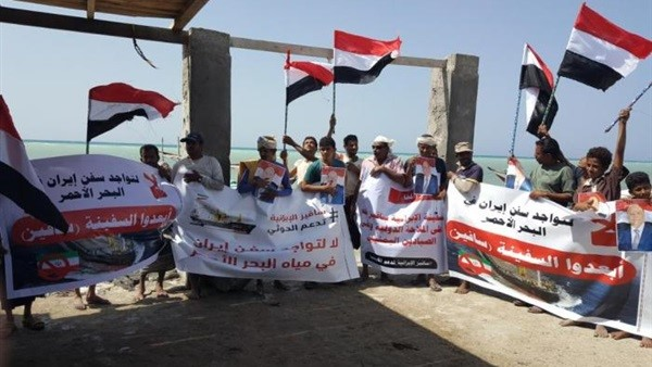 Yemeni fishermen appeal for protection from Iranian vessel in Red Sea