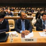 Yemen participates in UN Economic meeting in Geneva