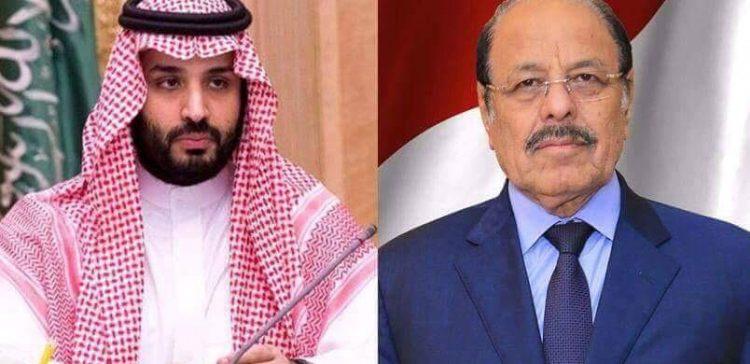 VP congratulates Saudi Crown Prince on Eid al-Fitr