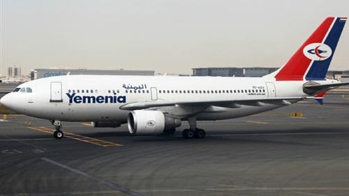 Yemeni Airways' flights to Djibouti discussed