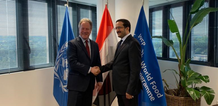 Agriculture Ministry, WFP discuss development projects in Yemen