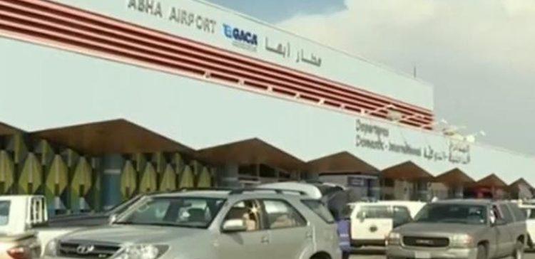 Arab countries condemns 'dangerous' attack against Saudi Arabia's Abha airport