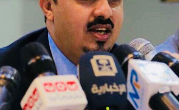 Info. Minister denounces Houthi militia's attack against Abha's civil airport