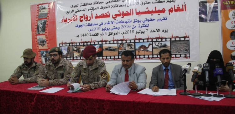 14780 violations committed by Houthi militia in Al-Jawf
