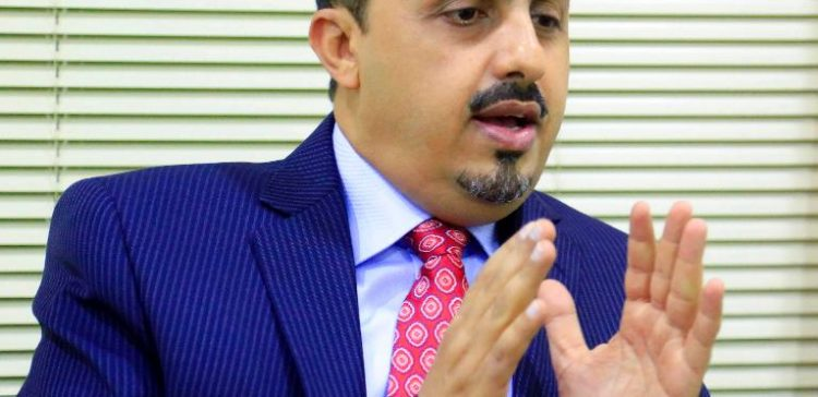 Information Minister condemns Houthi massacre against civilians in Sa'ada