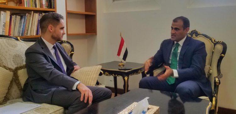 Yemen, Germany discuss peace process in Yemen