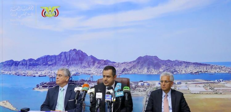 Prime Minister confirms significance of WB delegation's visit to Aden