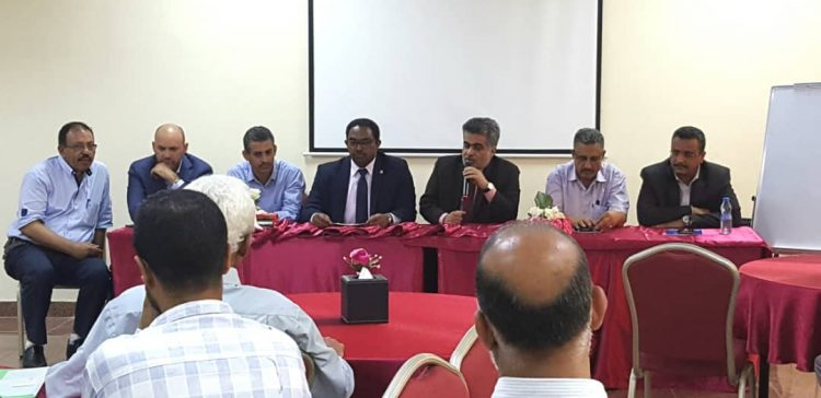 Planning Ministry, FAO discuss food security projects