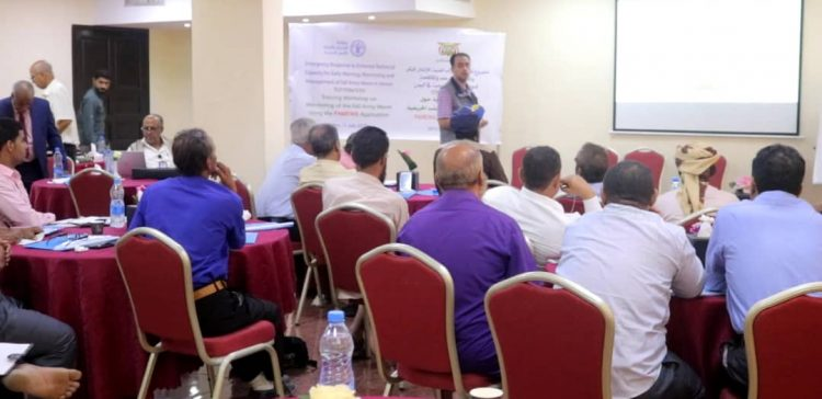 Workshop on detecting, monitoring Fall Armyworm
