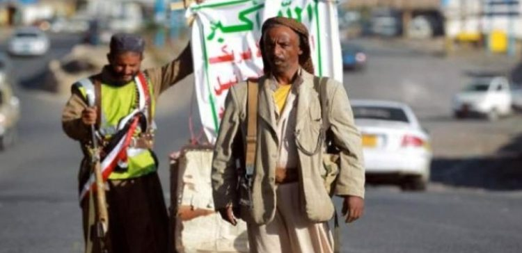 Houthis kidnapping shop owners in al-Dhale