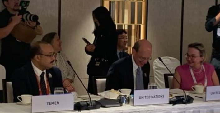 Yemen partakes in Singapore Convention on Mediation conference