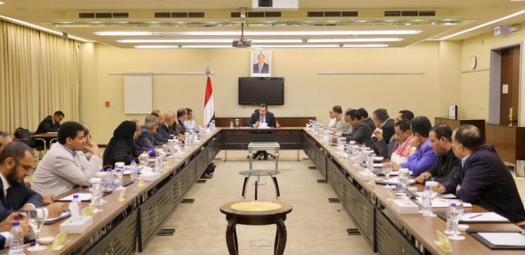 Cabinet directs state institutions to press on servicing the public