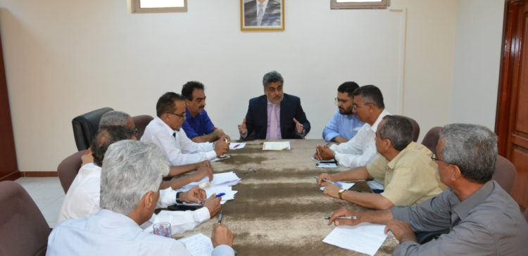 International organizations' projects evaluated