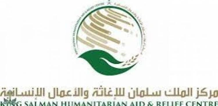 KSrelief gives out tents to flood-affected persons in Hodeida