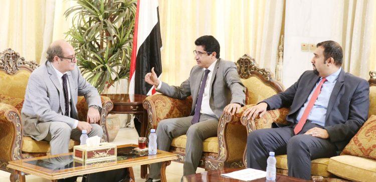 Yemen, Ukraine discuss latest developments