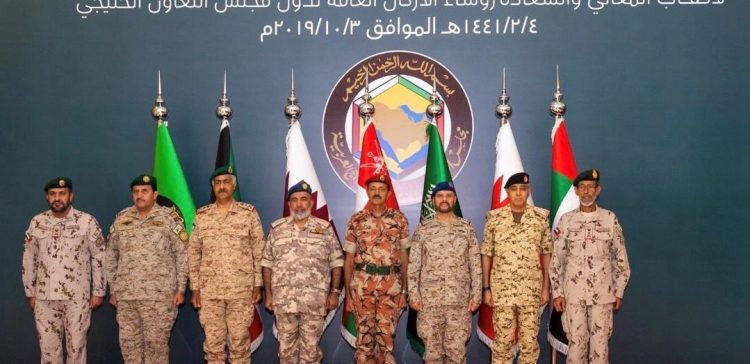 GCC chiefs of staff emphasize need for collective security