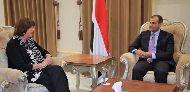 FM, Dutch Ambassador discuss Yemen peace