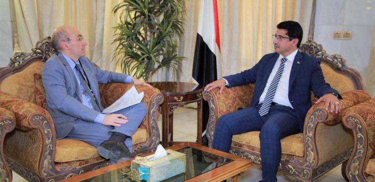 Yemen, France discuss latest developments