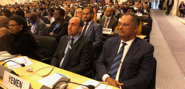 Yemen to participate in meeting of UNHCR executive board