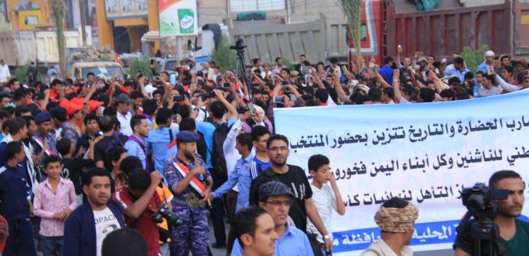 Yemen U-16 footballers arrive home, feted as heroes