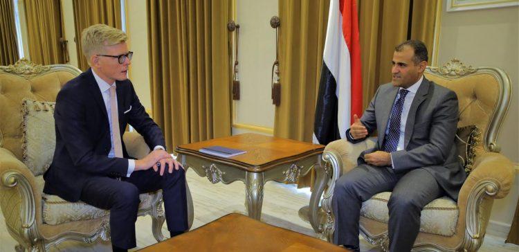 Yemen, EU discuss latest developments