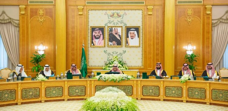 Saudi Cabinet reiterates welcoming Riyadh Agreement