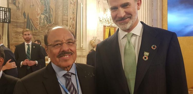 Vice President, Spain's King discuss mutual relations