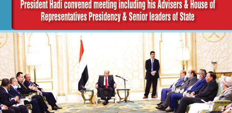 President Hadi praises Armed Forces role in defeating militias