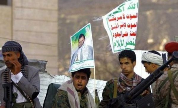 Eid Al-Ghadeer's Lie: Houthi only who should take power in Yemen