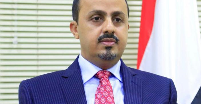 Info Minister condemns school attack, says UN silence gives Houthi terrorism green-light