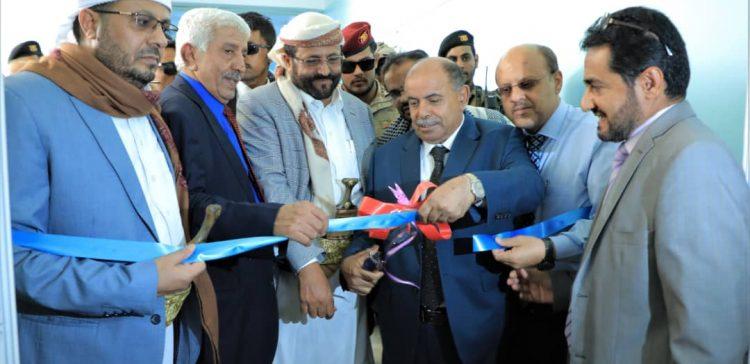 Deputy Prime Minister inaugurates ICU at Marib Public Hospital