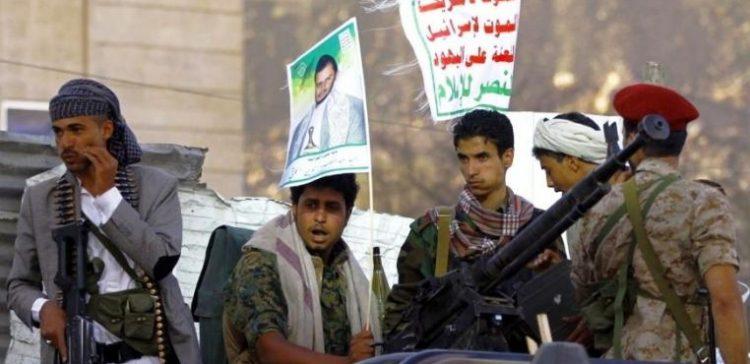 Houthi Militia's Coup Effect on Yemeni Economy
