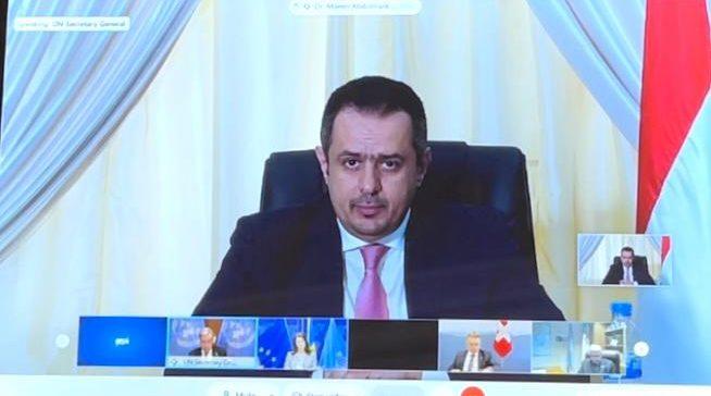 Yemen needs worldwide support for economy to avert catastrophic humanitarian crisis, achieve peace, PM says