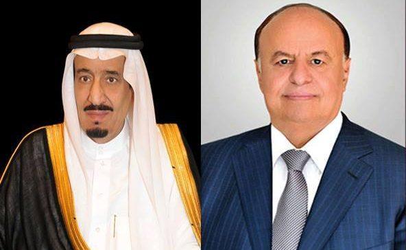 President Hadi congratulates king Salman on KSA's National Day