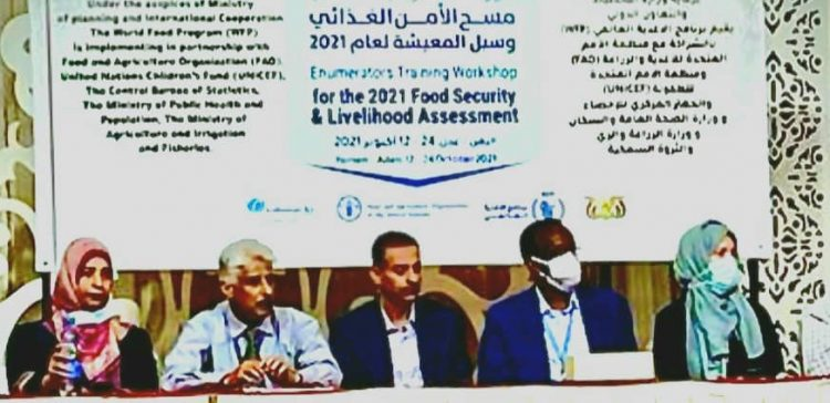 Planning deputy minister launches training for surveyors of Food Security and Livelihoods Program